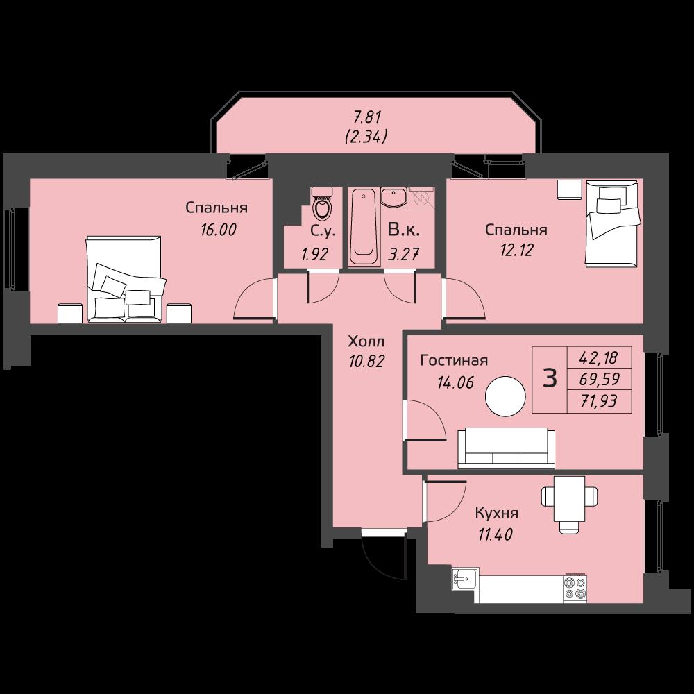 Планировка Трёхкомнатная квартира площадью 71.93 кв.м в ЖК «Живи! В Рыбацком»