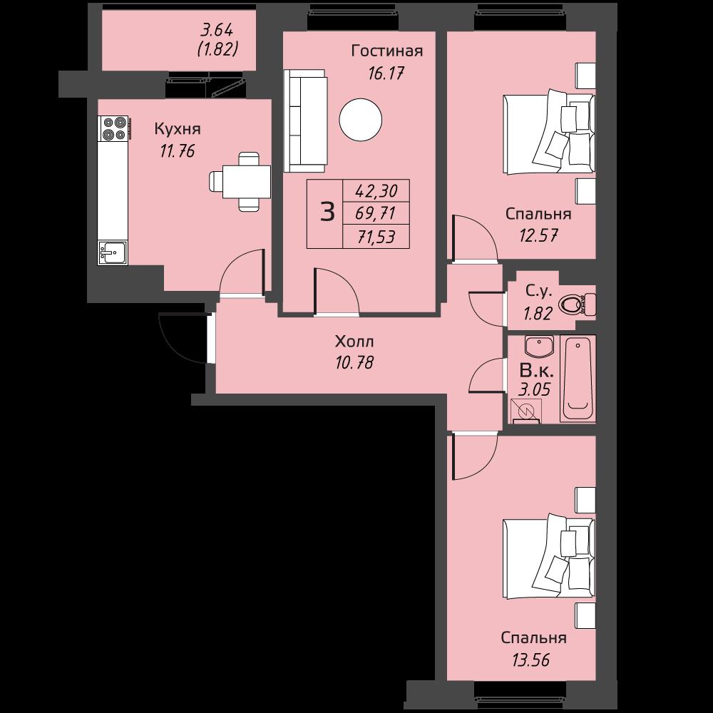 Планировка Трёхкомнатная квартира площадью 71.53 кв.м в ЖК «Живи! В Рыбацком»