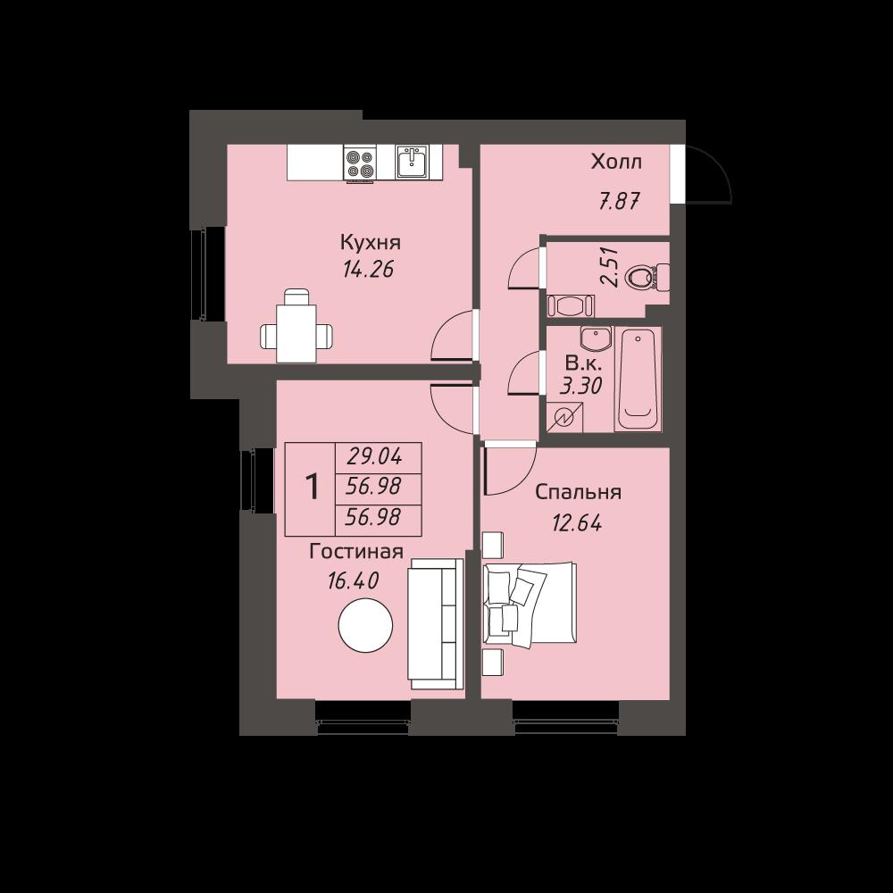 Планировка Двухкомнатная квартира площадью 55.27 кв.м в ЖК «Живи! В Рыбацком»
